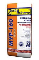 МУР-160 смесь для кладки газобетона Будмайстер