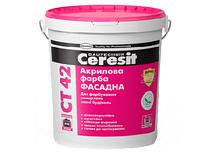 CT 42 краска акриловая (база) Ceresit