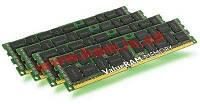 Оперативная память Kingston 16GB 1600MHz DDR3L ECC Reg CL11 DIMM (Kit of 4) SR x8 (KVR16LR11S8K4/16)