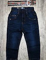 Джинсовые брюки для мальчиков H.L. 98рр
