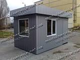 Будівельні побутівки, фото 2