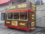 Торговый киоск на колесах, фото 2