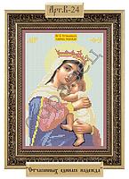 Схема для вышивки - «Пресвятая Богородица - Отчаянных Единая Надежда» (Код: Схема, А4, Габардин, Арт.B-24)