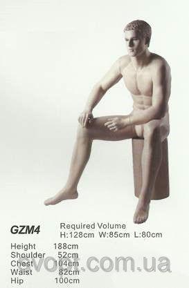 Мужской манекен качественный