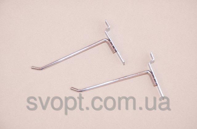 Крючок хромированный в эконом панель,10 см (5,6мм)