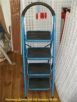 Лестницы для магазинов Кол-во ступенек 2-5