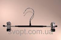 Плечики - вешалка с силиконовым покрытием С прищепкой