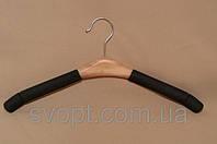 Плечики - вешалка поролон с деревянной вставкой женская, светлая