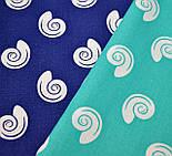 Бязь с ракушками на синем фоне № 287а, фото 5