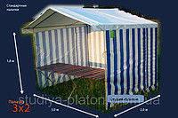 Торговая палатка: 3х4 Верх прорезиненный Каркас с 25-той трубы