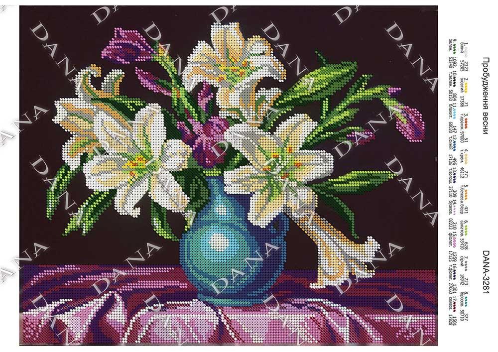 Схема для вышивки бисером Пробуждение весны