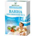 Fito Slim Bath  (фито слим баз) - ванна для похудения. Цена производителя. Фирменный магазин.