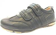 Красивые туфли для мальчиков Tom m  Размеры 31-38