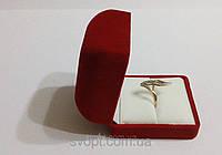 Подарочная коробочка для колец и запонок