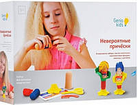 Тесто для лепки Невероятные прически Genio Kids