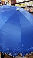Зонт круглый (3м) с серебряным напылением 10 пластиковых спиц