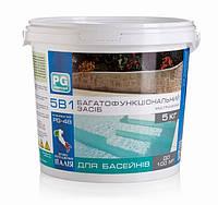 Химия для бассейнов хлор в таблетках 5 в 1, 5кг PG-48 Италия