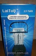 Фонарь кемпинговый светодиодный 5в1 с радио
