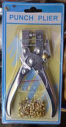 Щипцы для установки швейной фурнитуры