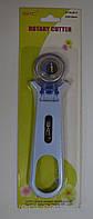 Дисковый раскройный нож маленький (28мм диск)