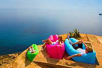 Надувной диван Air Sofa (голубой)