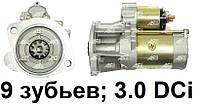 Стартер на Nissan Interstar 3.0 DCi. Ниссан Интерстар. S2012 - AS Poland.