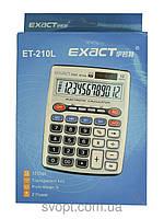 Калькулятор Exact et-210l