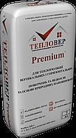 Тепловер Premium на піносклі