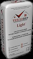 Тепловер Light