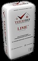 Тепловер Lime Standard
