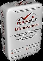 Тепловер Шпаклівка