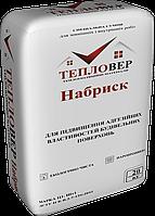 Тепловер Набриск
