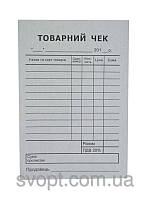"""Товарный чек  """"копирка"""" 100 листов"""