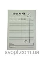"""Товарная накладная""""Товарный чек"""" 100 листов"""