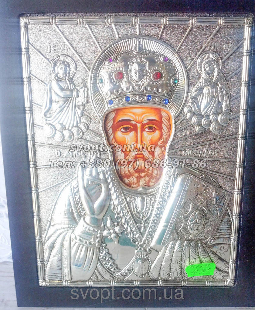 """Икона """"Святому Николаю"""" 22 x 27"""