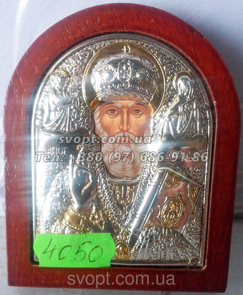 "Икона ""Святой Николай"" 19 x 17"
