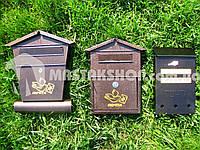 Почтовые ящики 4-х видов под ключ.