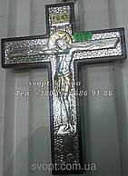 Крест 17 x 23