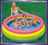 """Детский надувной бассейн """" Радуга""""(168*46см.) 56441 Intex"""