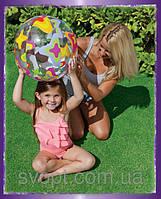Мяч надувной (51см) 59040 intex