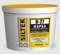 SILTEK D-27 Краска латексная интерьерная 10 л., фото 2