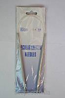 Спицы для вязания 7мм
