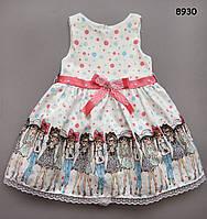 Нарядное платье для девочки. 68 см