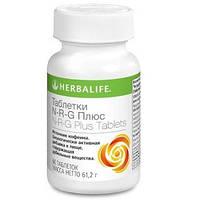 Herbalife  таблетки NRG Гуарана тонизирующие таблетки