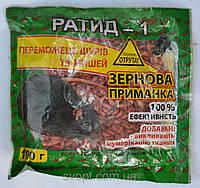 Отрава Ратид приманка для мышей 100 грамм