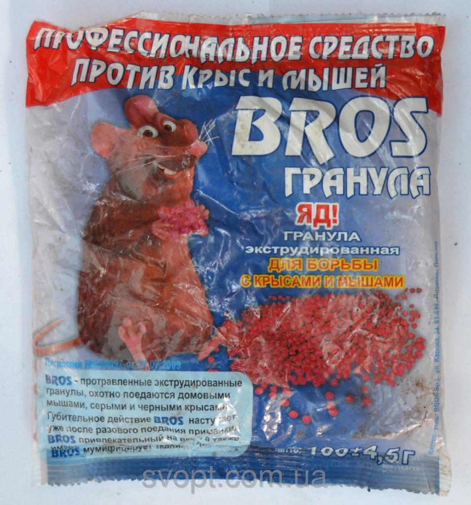 Отрава Bros 100 грамм