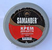 Крем для обуви Samander c воском черный