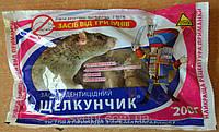 Отрава Щелкунчик 200 грамм