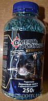 Отрава Месть грызунам (карамель) 250 грамм