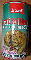 Отрава Best rat killer 250 грамм